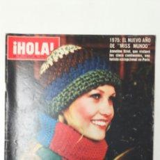 Coleccionismo de Revista Hola: REVISTA HOLA AÑO 1974 . Lote 95822000