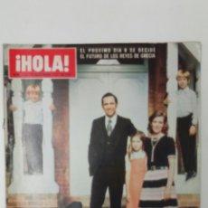Coleccionismo de Revista Hola: REVISTA HOLA AÑO 1974 . Lote 95822088