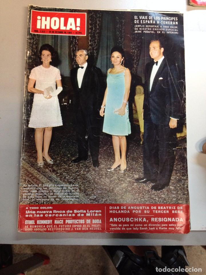 REVISTA HOLA Nº 1313 - 25 OCT 1969 VIAJE PRINCIPES DE ESPAÑA A TEHERAN (Coleccionismo - Revistas y Periódicos Modernos (a partir de 1.940) - Revista Hola)