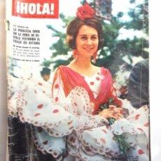 Coleccionismo de Revista Hola: REVISTA HOLA Nº 1237- 11/5/1968- PRINCESA SOFIA FERIA DE SEVILLA- REINA FABIOLA - REYES DINAMARCA. Lote 95891307