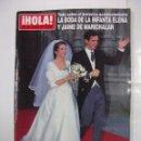 Coleccionismo de Revista Hola: REVISTA ¡HOLA! Nº 2642 - 30 DE MARZO 1995. BODA INFANTA ELENA Y JAIME DE MARICHALAR. TDKR43. Lote 97431987