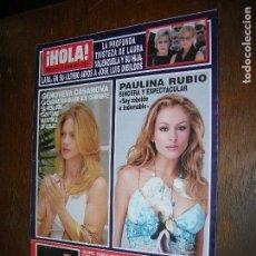 Coleccionismo de Revista Hola: (F,1) REVISTA HOLA Nº 3020 AÑO 2002(LUTO EN EL MUNDO DEL CINE POR LA MUERTE DELL CONOCIDO PRODUCTOR . Lote 97580703
