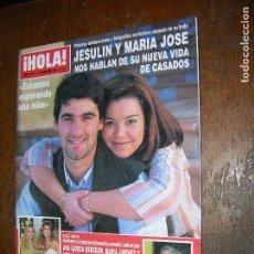 Coleccionismo de Revista Hola: (F.1) REVISTA HOLA Nº 3044 AÑO 2002( GRAN GALA DE HOMENAJE AL.. BEATLE..GEORGE HARRISON EN EL PRIMER. Lote 97831387
