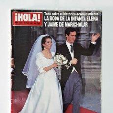 Coleccionismo de Revista Hola: REVISTA HOLA Nº 2642 DE 30 DE MARZO 1995. Lote 98216203