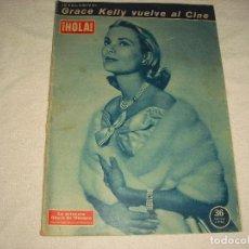 Coleccionismo de Revista Hola: HOLA ! N°693 .DICIEMBRE 1957 . GRACE KELLY VUELVE EL CINE. Lote 99679479