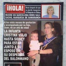 Coleccionismo de Revista Hola: HOLA - 2000 - GRAMMY LATINOS, ISABEL PANTOJA, JENIFER LOPEZ, ALEJANDRO SANZ, ANTONIA DELL'ATTE. Lote 100520503