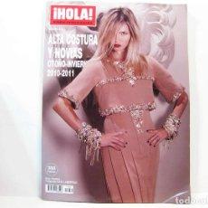 Coleccionismo de Revista Hola: REVISTA ESPECIAL HOLA - EXTRAORDINARIO DE LA MODA ALTA COSTURA Y NOVIAS OTOÑO INVIERNO 2010 - 2011. Lote 200825525