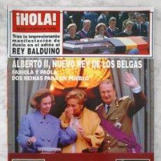 Collectionnisme de Magazine Hola: HOLA - 1993 - LIZ TAYLOR, JULIA ROBERTS, INES SASTRE, CAROLINA, ESTEFANIA, B. BARDOT, VICTORIA VERA. Lote 100751383