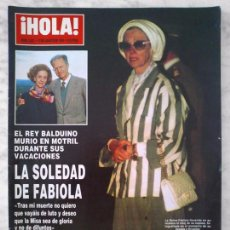 Collectionnisme de Magazine Hola: HOLA - 1993 - FABIOLA, RACHEL HUNTER, DANA ASHBROOK, CAROLINA, CLAUDIA SCHIFFER, CHABELI, J.M. JARRE. Lote 100752159