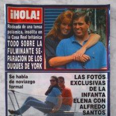 Coleccionismo de Revista Hola: HOLA - 1992 SOFIA LOREN, ANTONIO MOLINA, NORMA DUVAL, ISABEL PANTOJA, ANA OBREGON, CAROLINA, CHABELI. Lote 100754435