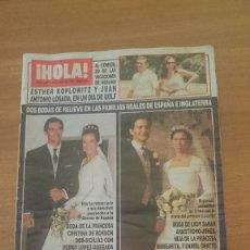 Coleccionismo de Revista Hola: REVISTA HOLA - Nº 2607-- 28 DE JULIO 1994-. Lote 101306759