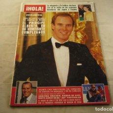 Coleccionismo de Revista Hola: REVISTA HOLA Nº 2116 AÑO 1985. ALBERTO DE MONACO. PRINCIPES DE JAPON.. Lote 101532967