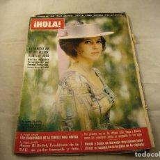 Coleccionismo de Revista Hola: REVISTA HOLA 1407 14 AGOSTO 1971. Lote 101594711