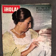 Collectionnisme de Magazine Hola: HOLA!! REVISTA NO.1512, 18 DE AGOSTO DE 1973. Lote 103086324