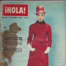Coleccionismo de Revista Hola: REVISTA HOLA Nº 968 DE 16 MARZO 1963. Lote 103520527