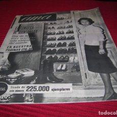 Coleccionismo de Revista Hola: MUY INTERESANTE REVISTA AMA .AÑO 1960. Lote 103694915