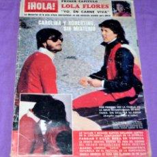 Coleccionismo de Revista Hola: REVISTA ¡HOLA! 13 MARZO 1982. Lote 104114327