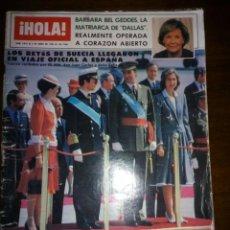 Coleccionismo de Revista Hola: REVISTA HOLA, ISABEL PANTOJA EN CARACAS, ABRIL 1983, NUMERO 2014. Lote 111824830