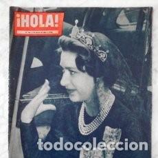 Coleccionismo de Revista Hola: REVISTA ¡HOLA! - Nº 766 - 1959 MARGOT FONTEYN, BRIGITTE BARDOT, ALAIN DELON, GINA LOLLOBRIGIDA/1. Lote 106631563
