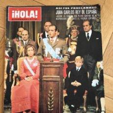 Coleccionismo de Revista Hola: REVISTA HOLA EXTRAORDINARIO JUAN CARLOS REY DE ESPAÑA HOMENAJE POSTUMO A FRANCO. Lote 106718379
