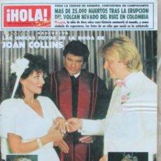 Coleccionismo de Revista Hola: HOLA 2153 1985 JOAN COLLINS, MISS MUNDO, LOLA FLORES, JUNCAL RIVERO, RAQUEL WELCH, BLANCA SUELVES.... Lote 106978787