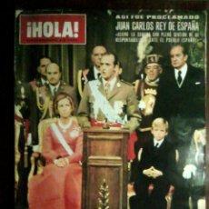 Coleccionismo de Revista Hola: ESPECIAL REVISTA ¡HOLA! - PROCLAMACIÓN JUAN CARLOS I - HOMENAJE PÓSTUMO A FRANCO. Lote 119522255
