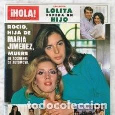 Coleccionismo de Revista Hola: REVISTA ¡HOLA! 2108 - 1985 - MARÍA JIMÉNEZ, LOLITA, ISABEL PANTOJA, JULIO IGLESIAS, MIGUEL BOSÉ/ 14. Lote 108385383