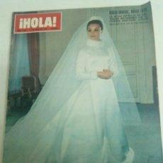 Coleccionismo de Revista Hola: HOLA 1325 17 ENERO 1970 ROCIO DURCAL, SAVHA DISTEL,TRINTIGNANT,PETULA CLARK. Lote 108839223