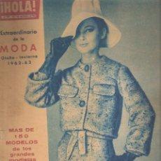 Coleccionismo de Revista Hola: ¡ HOLA ! EXTRAORDINARIO DE LA MODA OTOÑO-INVIERNO 1962-63. Lote 109470983