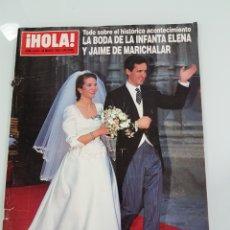 Coleccionismo de Revista Hola: REVISTA HOLA BODA INFANTA ELENA. Lote 110141656