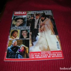 Coleccionismo de Revista Hola: REVISTA HOLA FEBRERO 2014 BODA ANDREA Y TATIANA.. Lote 110700587