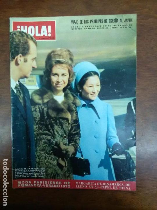 HOLA Nº 1431 AÑO 1972 VIAJE PRINCIPES DE ESPAÑA AL JAPON MIGUEL RIOS JAIME MOREY (Coleccionismo - Revistas y Periódicos Modernos (a partir de 1.940) - Revista Hola)