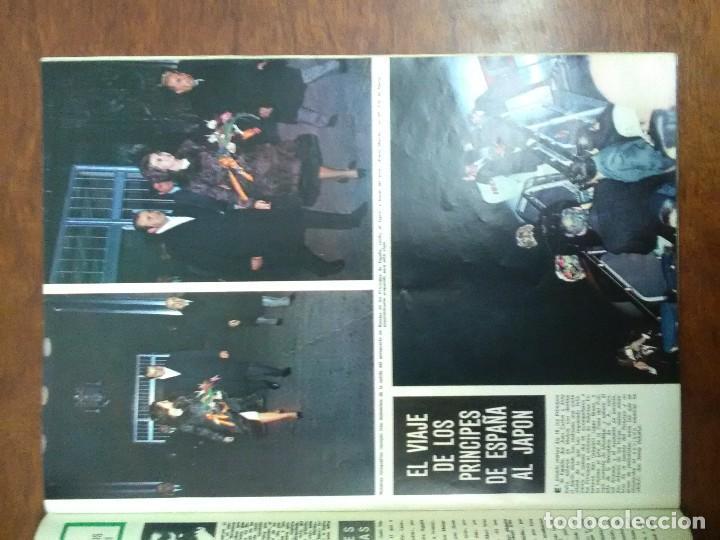 Coleccionismo de Revista Hola: HOLA Nº 1431 AÑO 1972 VIAJE PRINCIPES DE ESPAÑA AL JAPON MIGUEL RIOS JAIME MOREY - Foto 3 - 117429563