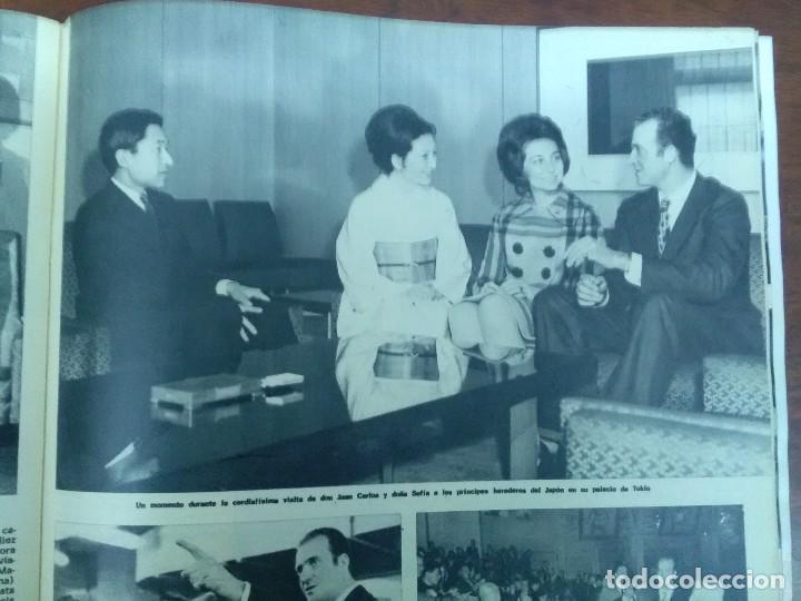 Coleccionismo de Revista Hola: HOLA Nº 1431 AÑO 1972 VIAJE PRINCIPES DE ESPAÑA AL JAPON MIGUEL RIOS JAIME MOREY - Foto 4 - 117429563