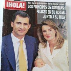 Coleccionismo de Revista Hola: HOLA NOV. 2005. Lote 111776715