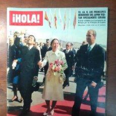 Coleccionismo de Revista Hola: REVISTA HOLA Nº 1521 AÑO 1973 ANTONIO BAILARIN LUIS FIGUEROA PRINCIPES JAPON JUDY AGNEW. Lote 112150951