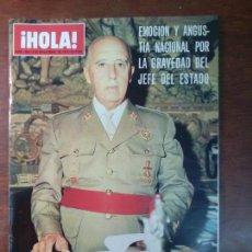 Coleccionismo de Revista Hola: R.HOLA AÑO 1975 N.1628(LA EMFERMEDAD DE FRANCO DIA A DIA Y HORA A HORA,BLANCA ESTRADA Y DAVID CARPE. Lote 112154671