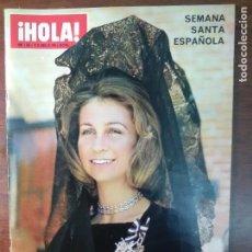 Coleccionismo de Revista Hola: HOLA REVISTA Nº1546 AÑO 1974 PRINCESA DOÑA SOFIA SEMANA SANTA. Lote 112156859