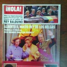 Coleccionismo de Revista Hola: HOLA Nº 2558 AÑO 1993 ALBERTO II CAROLINA DE MONACO LIZ TAYLOR ESTEFANIA MONACO VICTORIA VERA. Lote 112158311