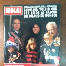 Coleccionismo de Revista Hola: REVISTA HOLA Nº 2521 AÑO 1992 CAROLINA DE MONACO CASTILLO WINDSOR INCENDIO. Lote 159227010