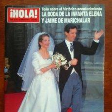 Coleccionismo de Revista Hola: Nº 2642 AÑO 1995 NATI ABASCAL MICHELLE PFEIFFER SOFIA LOREN ISABEL PANTOJA PAQUIRRIN. Lote 112240331