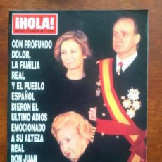 Coleccionismo de Revista Hola: REVISTA HOLA Nº 2540 AÑO 1993 ENTIERRO JUAN DE BORBON ANA OBREGON CONDE LEQUIO HIJA MANOLO SANTANA. Lote 112240363