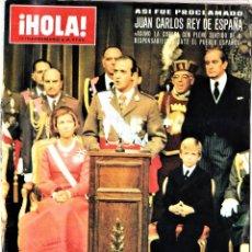 Coleccionismo de Revista Hola: REVISTA ¡HOLA! EXTRAORDINARIO: HOMENAJE PÓSTUMO A FRANCO. PROCLAMACIÓN REY JUAN CARLOS I. Lote 112371687