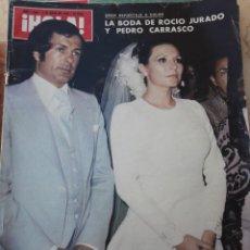 Coleccionismo de Revista Hola: REVISTA HOLA. 1658. BODA ROCÍO JURADO.. Lote 112690899
