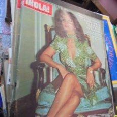 Coleccionismo de Revista Hola: HOLA 1842 / 1979 / SOFIA LOREN / KATE JACKSON / SHA / BOSE / PEDRO MARIN / SIN USAR STOCK KIOSKO. Lote 132095797