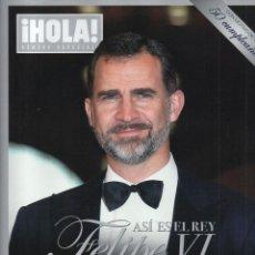 Coleccionismo de Revista Hola: HOLA NUMERO ESPECIAL: ASI ES EL REY FELIPE VI - 50 CUMPLEAÑOS (NUEVA). Lote 113406623