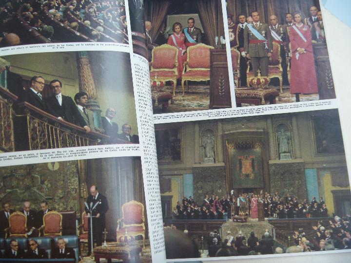 Coleccionismo de Revista Hola: REVISTA HOLA ESPECIAL PROCLAMACION DE JUAN CARLOS COMO REY DE ESPAÑA . NOVIEMBRE 1975 - Foto 2 - 113436319