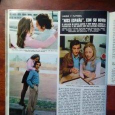 Coleccionismo de Revista Hola: MISS ESPAÑA 1972 ROCIO MARTIN TERRASSA CHARITO GONZALEZ FLORES LOLA FLORES REVISTA AÑO 1972. Lote 114022855