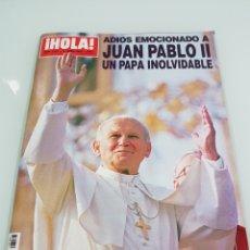 Coleccionismo de Revista Hola: ESPECIAL HOLA JUAN PABLO II. Lote 114117586