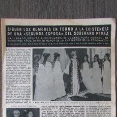 Coleccionismo de Revista Hola: RECORTE REVISTA FARAH DIBA, SHA DE PERSIA, HOMA ASKHAMI. Lote 114236135